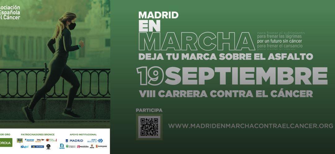 """EMT Madrid entregó diez bicicletas eléctricas al servicio """"BiciMAD"""""""
